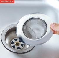 2017 New Stainless Steel Bathtub Hair Catcher Stopper Shower Drain Hole Filter Trap Metal Sink Kitchen Bathroom Strainer